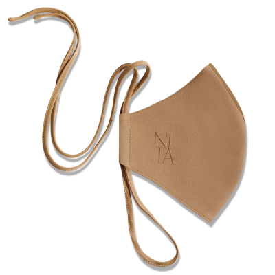 Foundation Face Mask in Almond with String Extension