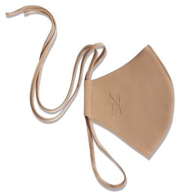 Foundation Face Mask in Cashew with String Extension