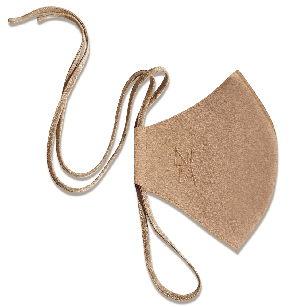 Foundation Face Mask with String Extension in Cashew
